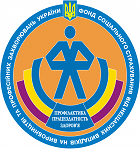 Фонд соціального страхування від нещасних випадків на виробництві та професійних захворювань України